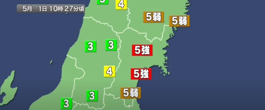 ¿Cómo suena la alarma sísmica de Japón?